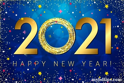 Bangla Happy New Year Messages