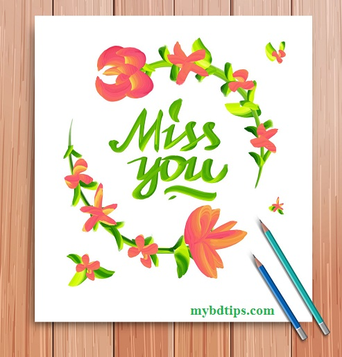 I Miss You Sms Bangla