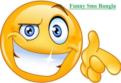 Funny Sms Bangla