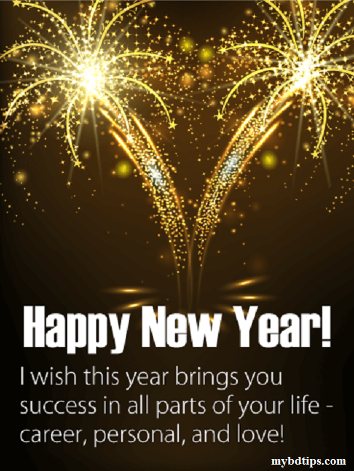 Happy New Year 2021 Sms Text
