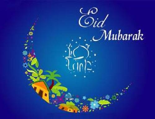 Eid Mubarak Sms Bangla Text