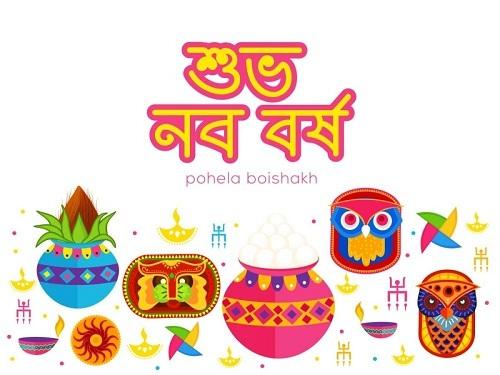 বাংলা শুভ নববর্ষের মেসেজ বার্তা