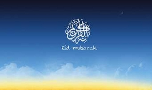 Eid Ul Adha Wishes Sms
